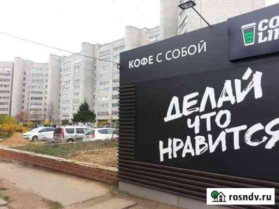4-комнатная квартира, 90.8 м², 6/10 эт. Зеленодольск