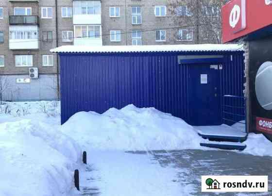Теплое помещение 25 кв. м Краснокамск