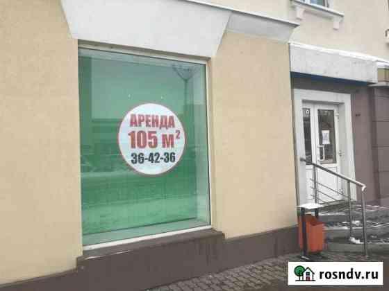 Помещение свободного назначения, 105 кв.м. Белгород