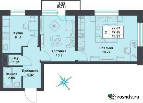 2-комнатная квартира, 48.2 м², 7/9 эт. Свердлова