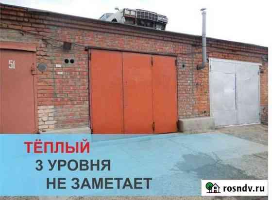 Гараж >30 м² Краснообск