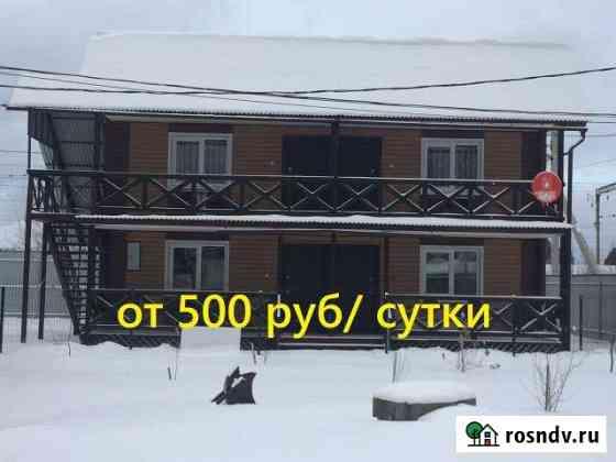 Дом 240 м² на участке 10 сот. Байкальск