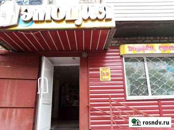 Действующий магазин Райчихинск
