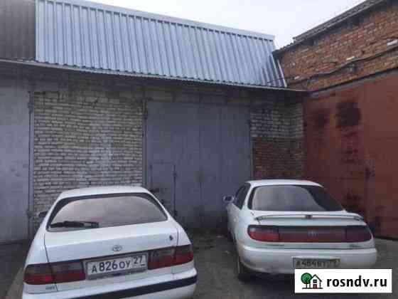 Гараж >30 м² Биробиджан