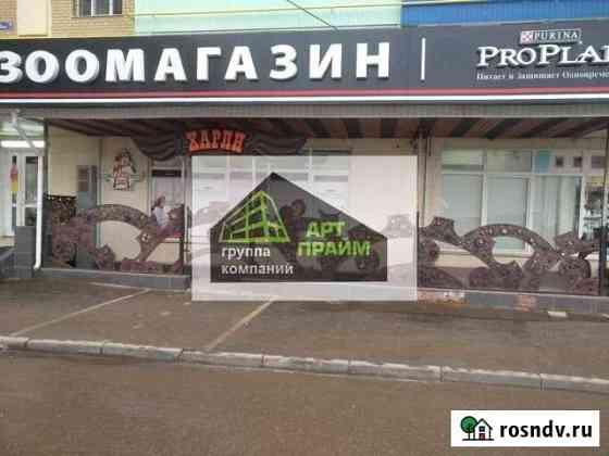 Кафе 225 кв.м Рязань