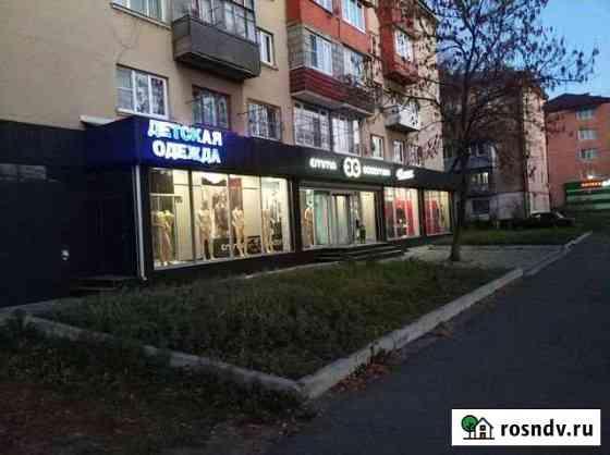 Продаю торговое помещение Владикавказ