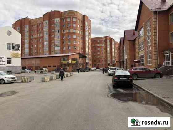 Нежилое помещение «Московский дворик» 255кв/м Тюмень