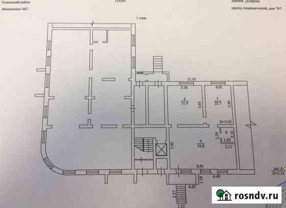 Нежилое помещение «Московский дворик» 113,5кв/м Тюмень
