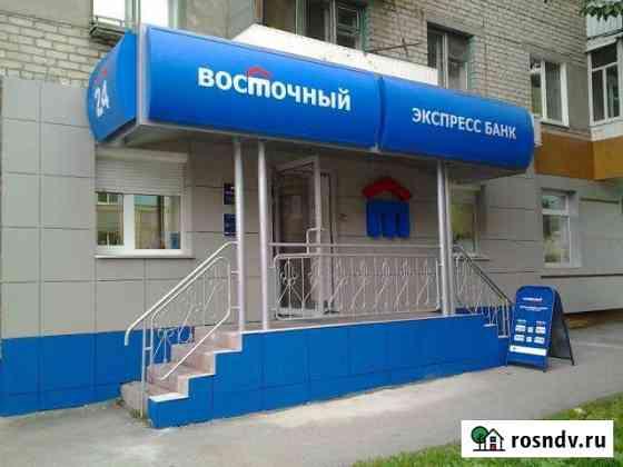 Офисное помещение, 46 кв.м. Серов
