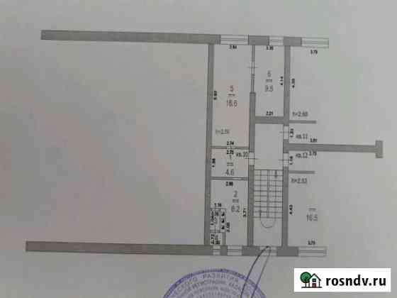 2-комнатная квартира, 40 м², 2/2 эт. Богородск