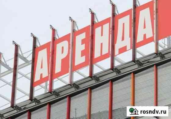 Торговую площадь до 120 кв.м. Мурманск