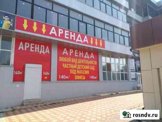 Сдам 1-ый этаж помещения свободного назначения Крымск