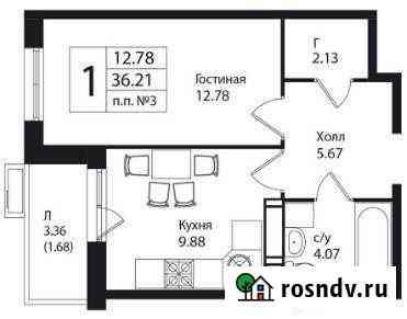 1-комнатная квартира, 36.2 м², 7/14 эт. Ватутинки