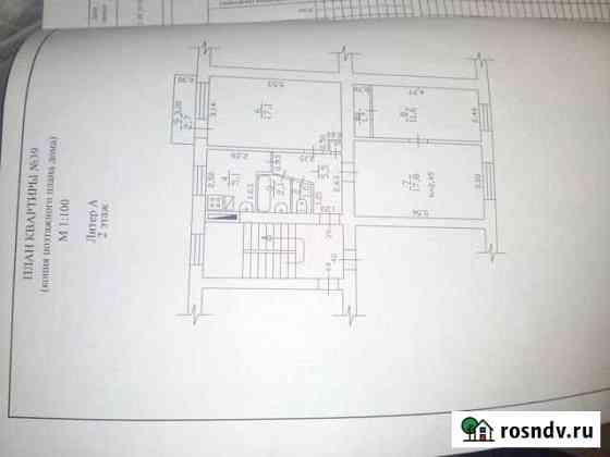 3-комнатная квартира, 63.2 м², 2/5 эт. Гуково