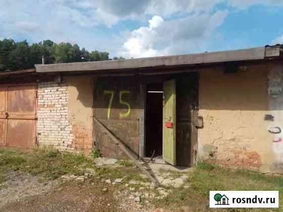 Гараж 24 м² Красногорск