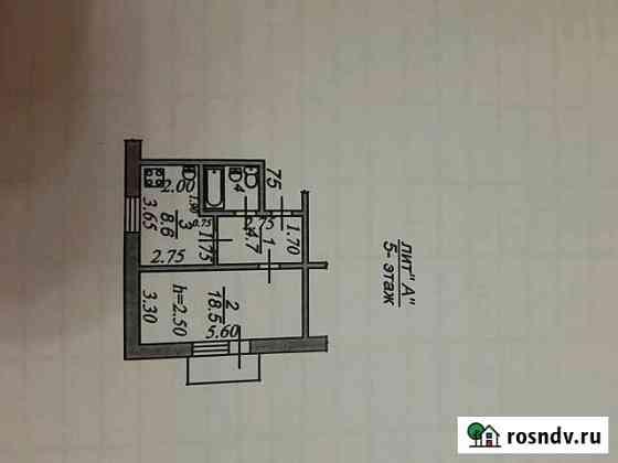 1-комнатная квартира, 35 м², 5/5 эт. Черкесск