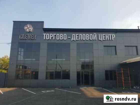 Помещения площадью 40 и 25 кв.м. Славянск-на-Кубани