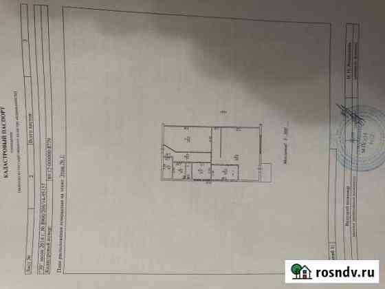 Коммерческая недвижимость с землёй в собственность Ноябрьск