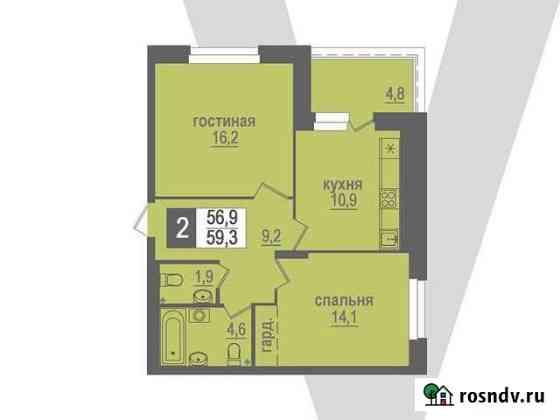 2-комнатная квартира, 59.3 м², 15/17 эт. Кольцово