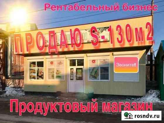Торговое помещение, 130 кв.м. Петропавловск-Камчатский
