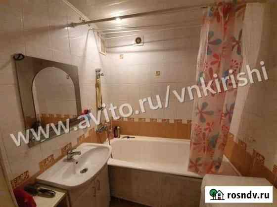 2-комнатная квартира, 55 м², 3/5 эт. Кириши