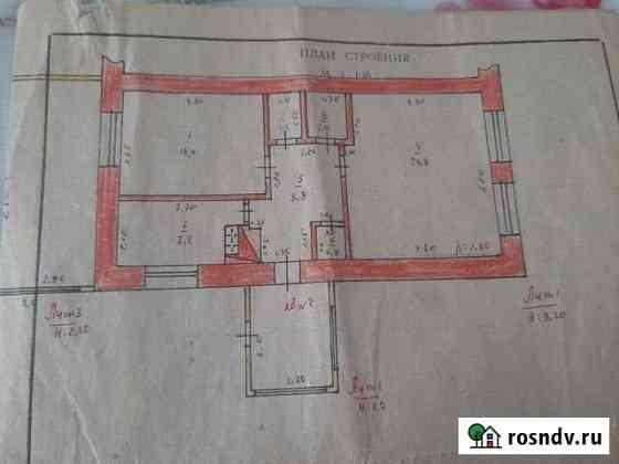 Дом 59 м² на участке 13 сот. Инской