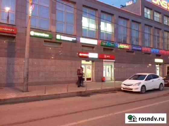 Торговое помещение, 36 кв.м. Красногорск