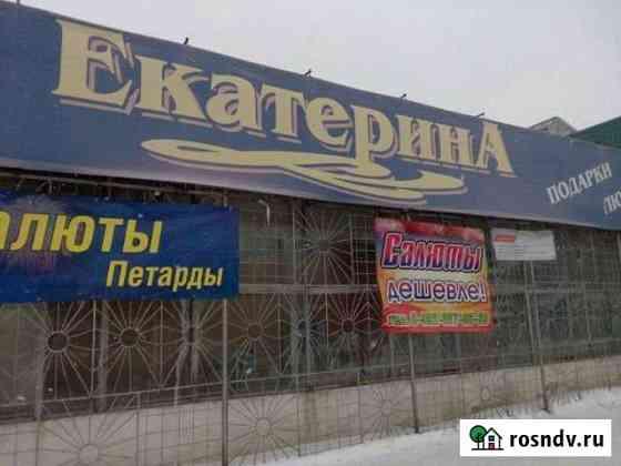 Торговое помещение, 14.8 кв.м. Артемовский