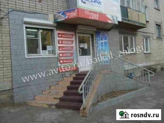 Нежилое помещение 62,8 кв.м. Чита