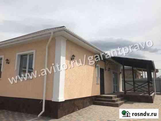 Дом 110 м² на участке 6 сот. Ферсманово