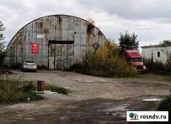 Продам склад-ангар Серов