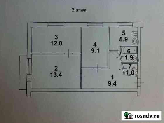 3-комнатная квартира, 52.7 м², 3/5 эт. Ртищево
