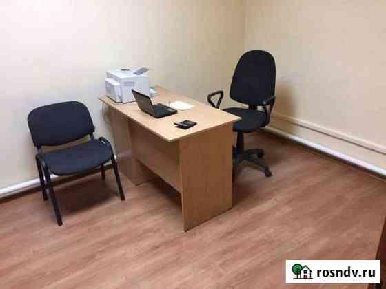 Сдам офисное помещение Михайловск