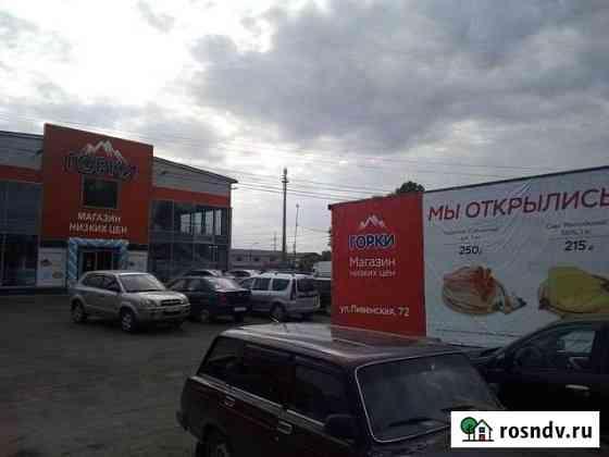 Торговое помещение, 400 кв.м. Орёл