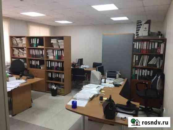 Офис Чита