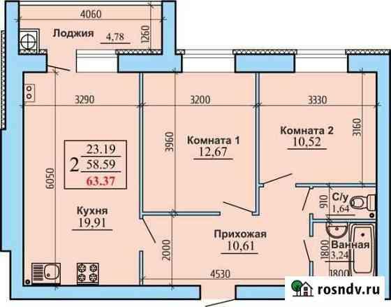 2-комнатная квартира, 63.4 м², 5/10 эт. Рыбное