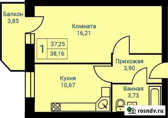 1-комнатная квартира, 38.2 м², 9/9 эт. Первоуральск