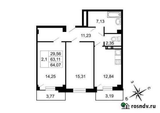 2-комнатная квартира, 65.2 м², 5/10 эт. Свердлова