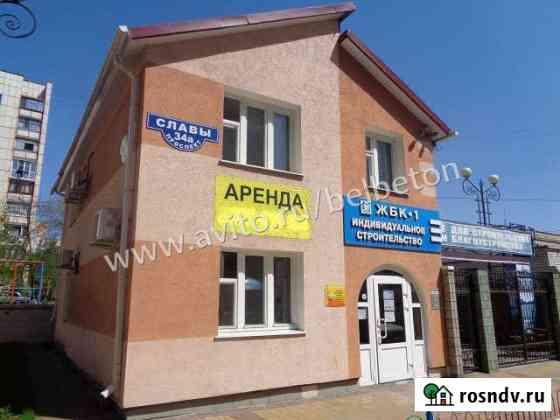 Офисное помещение, 13.5 кв.м. Белгород