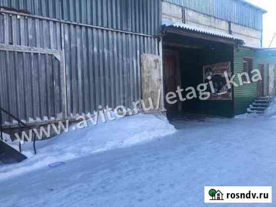 Продам складское помещение, 916 кв.м. Комсомольск-на-Амуре