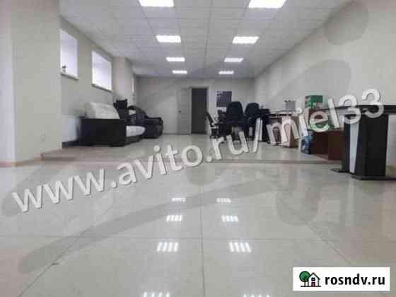 Продам торговое помещение, 537 кв.м. Владимир