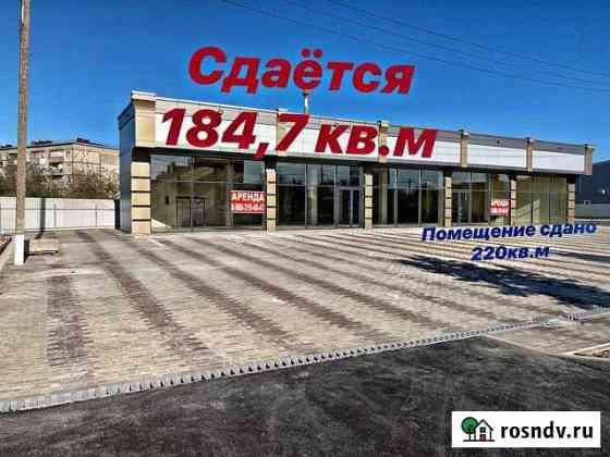 Сдам помещение от собственника Крымск