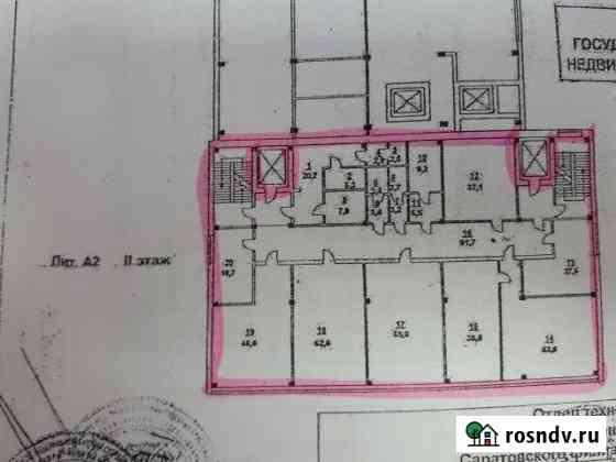 Помещение свободного назначения, 627.5 кв.м. Саратов