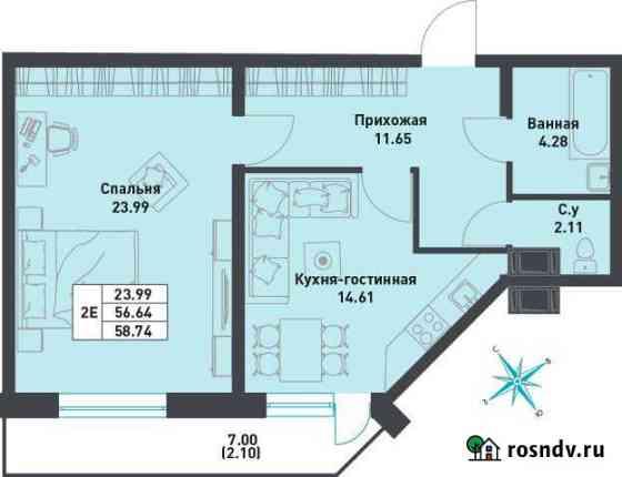 2-комнатная квартира, 58.7 м², 7/9 эт. Свердлова