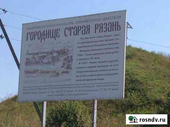 Участок 8 сот. Спасск-Рязанский