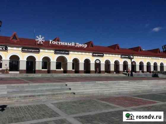 Помещение общественного питания, 108 кв.м. Уфа