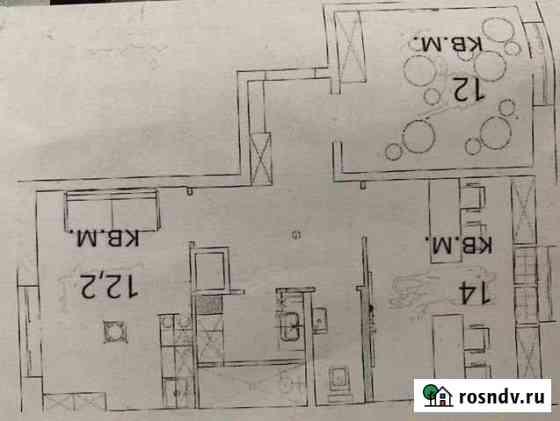 2-комнатная квартира, 53 м², 1/14 эт. Кудрово