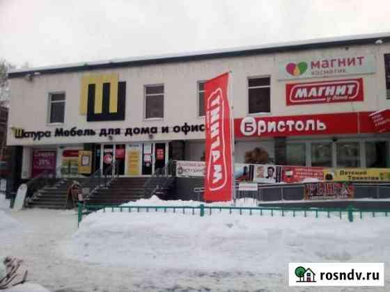 Торговые площади Саранск
