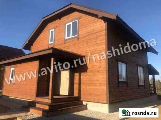 Дом 160 м² на участке 9 сот. Наро-Фоминск