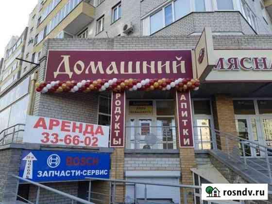 Помещение свободного назначения, 427.7 кв.м. Омск